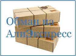aliexpress com на русском