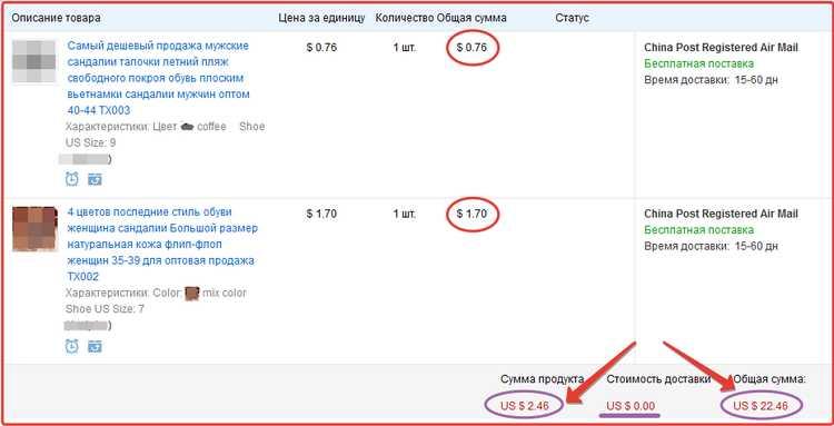 интернет магазин алиэкспресс в рублях на русском