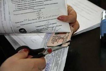 Лишили прав, Причины для лишения прав, Получение прав после лишения, Досрочный возврат водительских прав