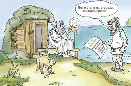 Закон налог на имущество физических лиц в 2018 году — Lotos70.ru