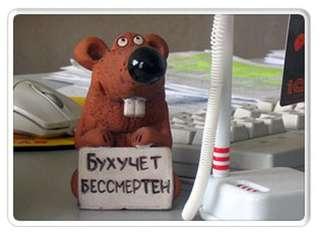 Восстанавливаю учет и отчетность для ИП на ОСН за 2009-2012гг