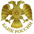 ЦБ РФ. Ставка рефинансирования на сегодня 2013 2014
