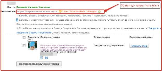 официальный сайт алиекспресс www ru http aliexpress com на русском али экспресс товары из китая на русском