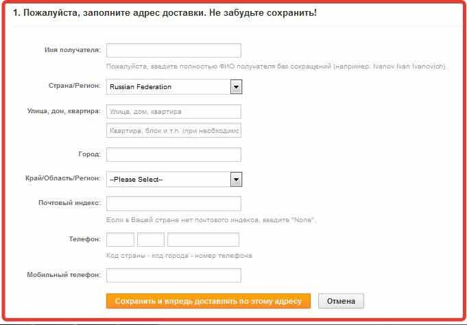 АлиЭкспресс на русском, интернет магазин AliExpress com, Официальный сайт товары из Китая АлиЭкспресс на русском www AliExpress ru