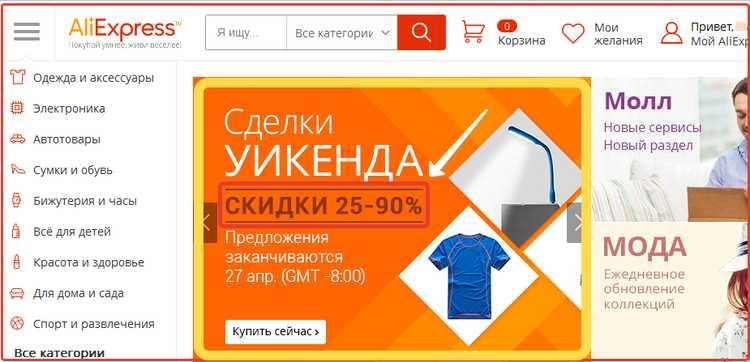 каталог товаров и акций, распродаж супермаркетов, купоны, карта скидок