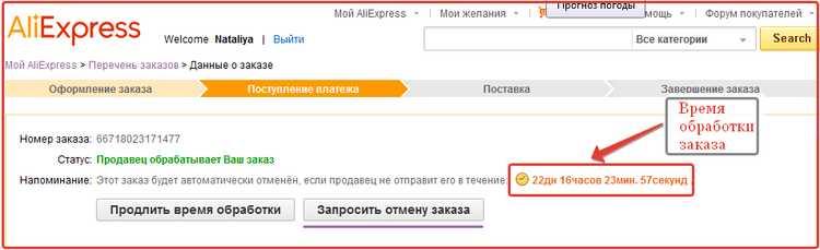 официальный сайт алиекспресс www ru http aliexpress com на русском