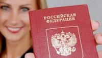 Получение гражданства в упрощенном порядке.   Памятка для граждан Украины, СТАТУС БЕЖЕНЦА, вид на жительство