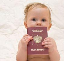 Оформление гражданства РФ ребенку