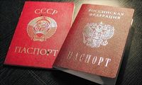 Гражданство РФ в УПРОЩЕННОМ порядке (Украина, Казахстан)