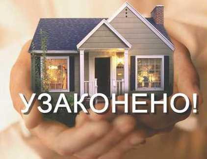 Картинки по запросу перепланировка жилья