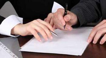 Заявление о Приеме на работу: правильный образец, пример переводом