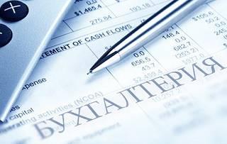 Учетная политика для целей налогообложения на ЕСХН и ЕНВД