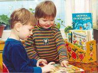 Игры для развития памяти и внимания для детей 4-6 лет
