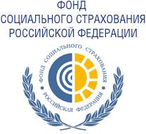 Адреса и телефоны филиалов региональных отделений ФСС РФ по г. Москве и Московской области