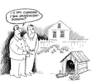 Налог на имущество физических лиц, граждан, пенсионеров: недвижимость, сад, квартира и дом