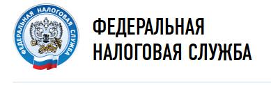 2-НДФЛ. Справочник КОДЫ ДОКУМЕНТОВ