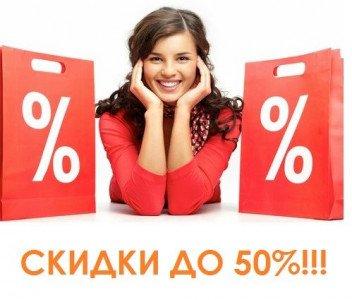 как купить безопасно товар на алиэкпресс