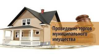НДС при аренде муниципального имущества