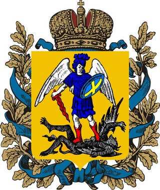 Прожиточный минимум Архангельская область: в 2020 и 3 квартале