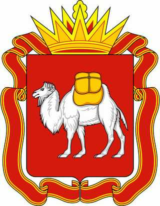 Прожиточный минимум в Челябинской области: в 2020 и второй квартал