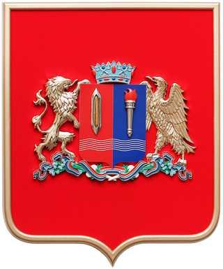 Прожиточный минимум Ивановская область 2020 по кварталам