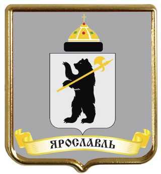 Прожиточный минимум Ярославская область 2019 и во второй квартал