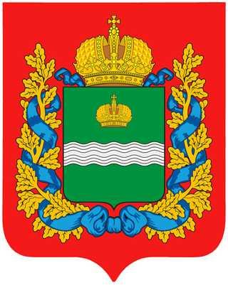 Прожиточный минимум Калужская область 2021 за год и квартал