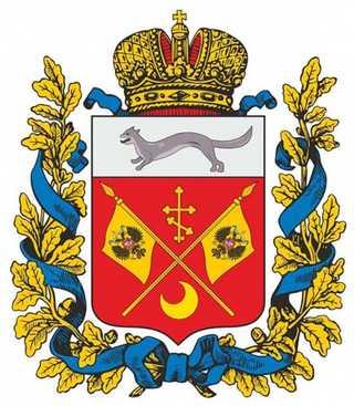 Прожиточный минимум Оренбургская область в 2020 году и по кварталам