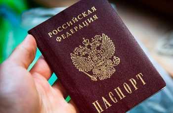 Памятка для граждан Украины, СТАТУС БЕЖЕНЦА, вид на жительство