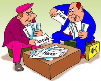 Штраф за не сдачу Декларации: баланса и страховых взносов, срок давности, блокировка счета