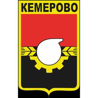 Прожиточный минимум Кемеровская область в 2019 году