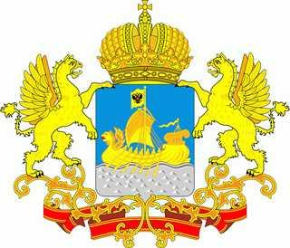 Прожиточный минимум Костромская область 2020 год и по кварталам