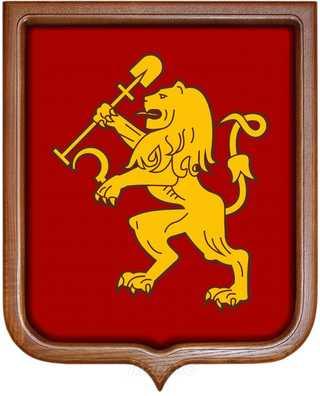 Прожиточный миниму м январь 2021 в красноярске
