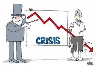когда закончится финансовый кризис в России