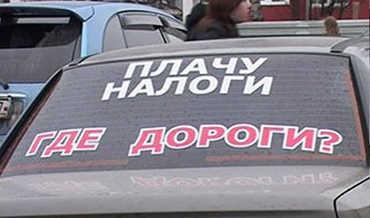 Транспортный налог автомобиль КТО платит, ЗАЯВЛЕНИЕ в налоговую об ОШИБКЕ