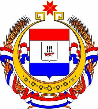 Прожиточный минимум Мордовия республика: в 2020 году и первом квартале