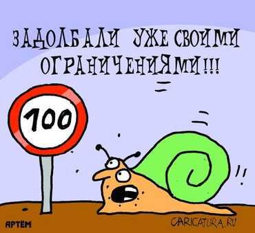 Наличный расчет сто тыс рублей | лимит в 2021| Правила оплаты наличными