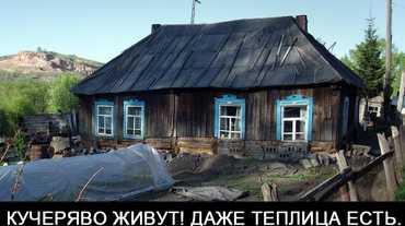 Налог на имущество собственника нежилого помещения