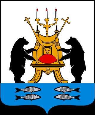 Прожиточный минимум Новгородская область: в 2021 году и по кварталам