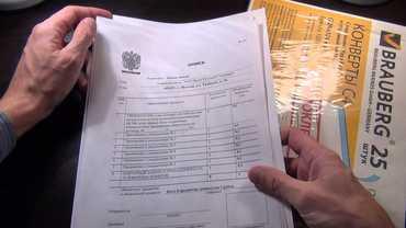 Опись Вложений форма 107 и отправка декларации по почте