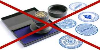 Обязательно ли подписываться на прошивке договора или достаточно печати
