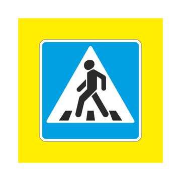 Пешеходный переход, пропустить, когда штраф пешеход нарушение в 2021