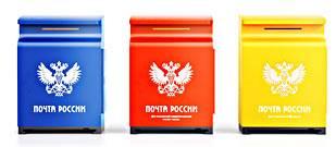 сервисы на сайте почта России, се