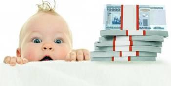 Как рассчитать до полутора лет за третьего ребенка
