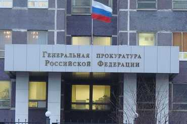 Сайт прокуратуры рф: написать заявление и жалобу прокурору 🚩 образец жалобы