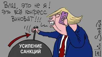 САНКЦИИ против РФ, СПИСОК запрещенных товаров