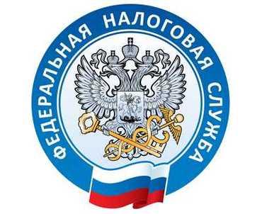 Налоговая: Официальный сайт Nalog.ru, 1 ☎ горячей линии фнс налоговой