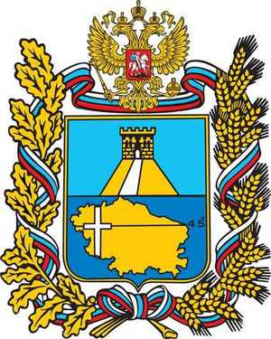 Прожиточный минимум Ставропольский край в 2019 году и 3 квартале