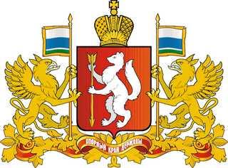 Прожиточный минимум Свердловская область: второй квартал и в 2020 году