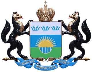 Прожиточный минимум Тюменская область 2021 год, прожиточный 2 квартал